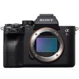 Sony α7R IV Price Dubai