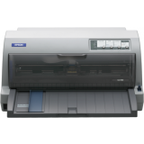 Epson LQ-690 Best Dot Matrix Printer