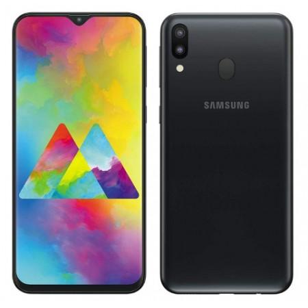 Samsung Galaxy M20 Price Dubai