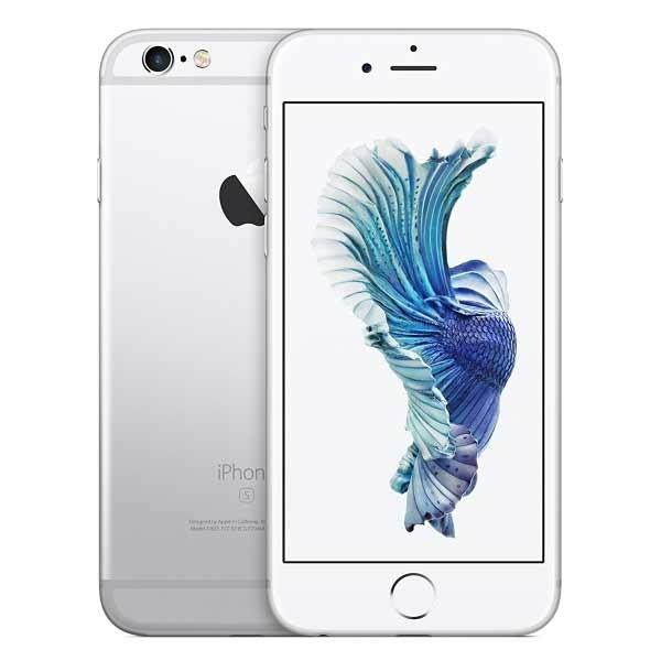 Iphone 6s 64gb price in dubai uae oman abu dhabi muscat