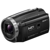Sony HDR-PJ675 Handycam with Built-in Projector Price Dubai
