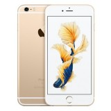 Apple iPhone 6S -32GB Gold