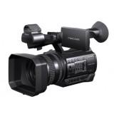Sony HXR-NX100 -Full HD NXCAM camcorder