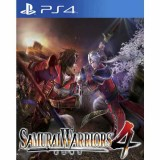 Samurai Warriors 4 For PS4