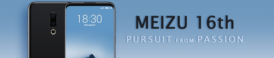 Meizu Phones